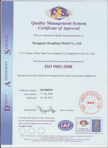 Kangfeng got the ISO9001:2008 Certificate